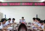 邢台市地税局汇报片