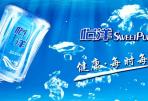 怡洋桶装水广告片