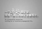 企业宣传片制作之剪辑篇