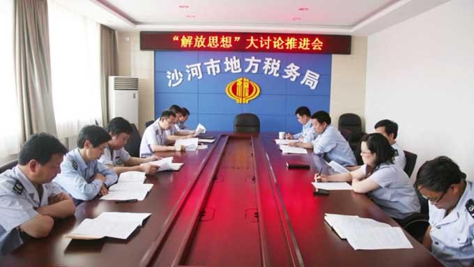 党政机关宣传片