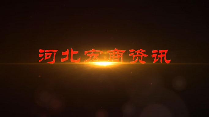 邢台广告片制作