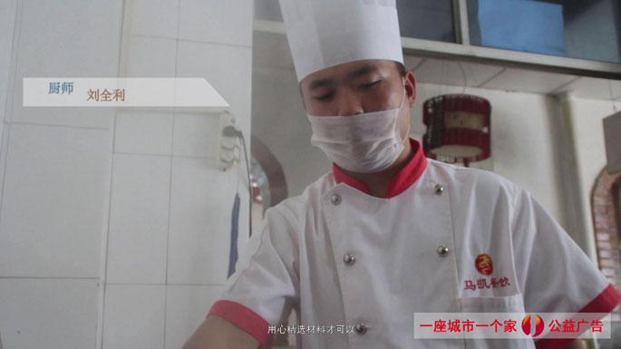 邢台公益宣传片