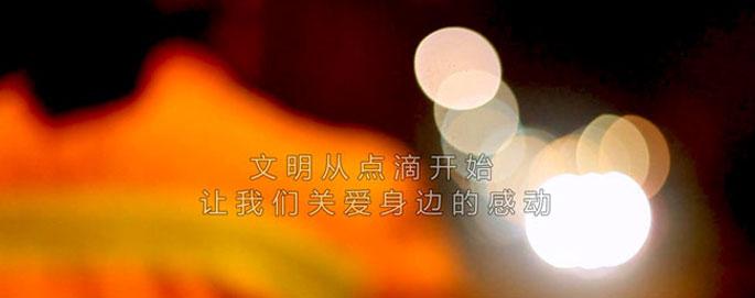 邢台公益广告片