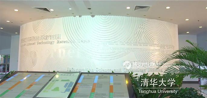 北京得意音通企业宣传片